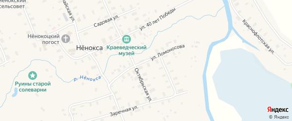 Улица Ломоносова на карте села Неноксы с номерами домов