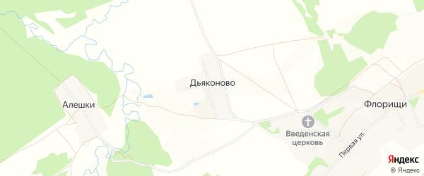 Карта деревни Дьяконово в Владимирской области с улицами и номерами домов