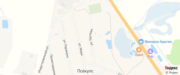 Улица Теучежа на карте хутора Псекупса с номерами домов