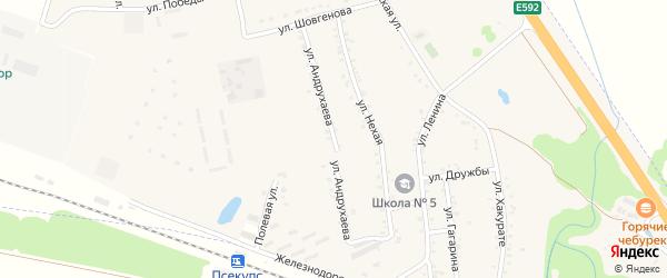 Улица Андрухаева на карте хутора Псекупса с номерами домов