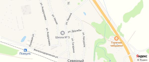 Улица Дружбы на карте хутора Псекупса с номерами домов