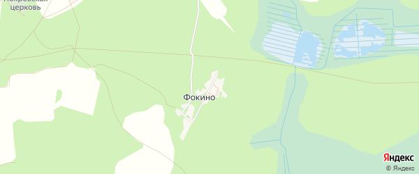 Карта поселка Фокино в Московской области с улицами и номерами домов