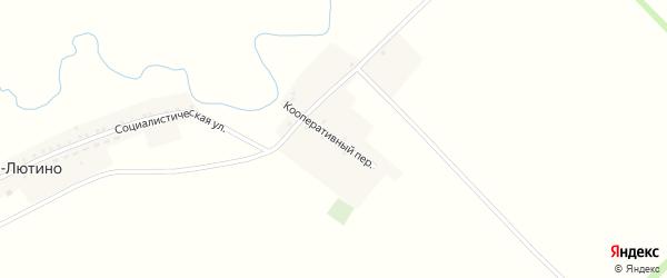 Кооперативный переулок на карте хутора Русско-Лютино Ростовской области с номерами домов