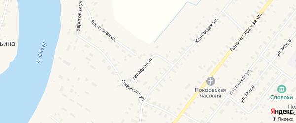 Западная улица на карте села Конево Архангельской области с номерами домов