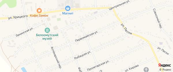 Первомайская улица на карте поселка Белоомут с номерами домов