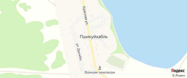 Улица Дружбы на карте аула Пшикуйхабль Адыгеи с номерами домов