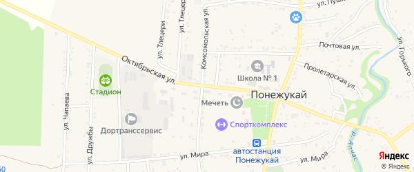 Октябрьская улица на карте аула Понежукай Адыгеи с номерами домов