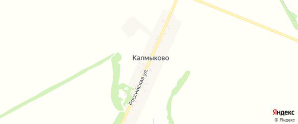 Российская улица на карте села Калмыково Ростовской области с номерами домов
