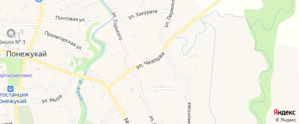 Улица Чкалова на карте аула Понежукай Адыгеи с номерами домов