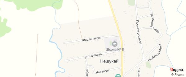 Школьная улица на карте аула Нешукай Адыгеи с номерами домов