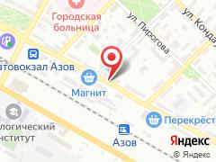 А-стомм Азовский стоматологический магазин