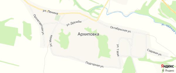 Карта села Архиповки в Воронежской области с улицами и номерами домов