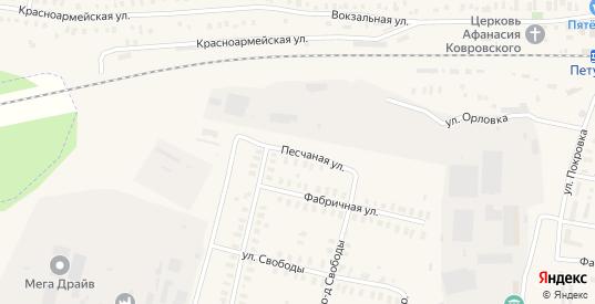 Песчаная улица в Петушках с номерами домов на карте. Спутник и схема онлайн