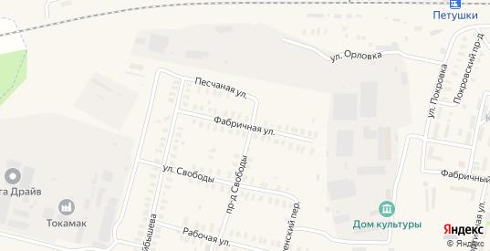 Фабричная улица в Петушках с номерами домов на карте. Спутник и схема онлайн