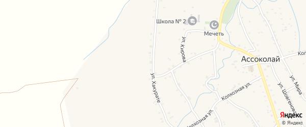 Улица Хакурате на карте аула Ассоколая Адыгеи с номерами домов