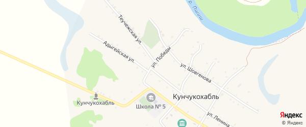 Улица Победы на карте аула Кунчукохабля Адыгеи с номерами домов