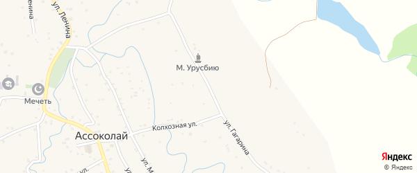 Улица Гагарина на карте аула Ассоколая Адыгеи с номерами домов