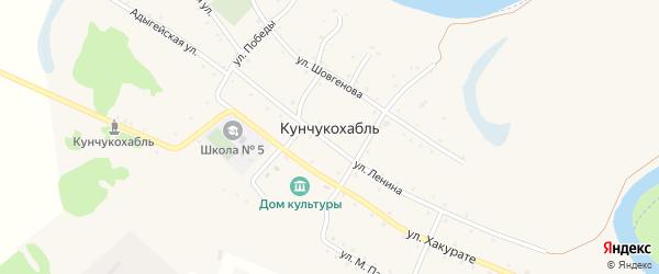 Школьная улица на карте аула Кунчукохабля Адыгеи с номерами домов