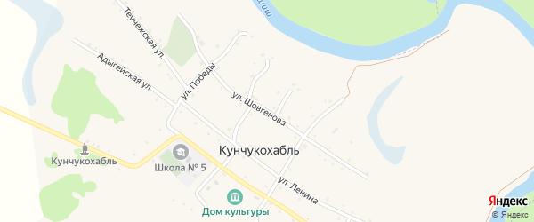 Улица Шовгенова на карте аула Кунчукохабля Адыгеи с номерами домов