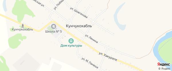 Улица Ленина на карте аула Кунчукохабля с номерами домов