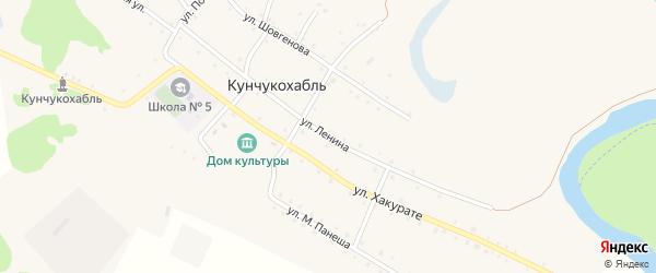 Улица Ленина на карте аула Кунчукохабля Адыгеи с номерами домов
