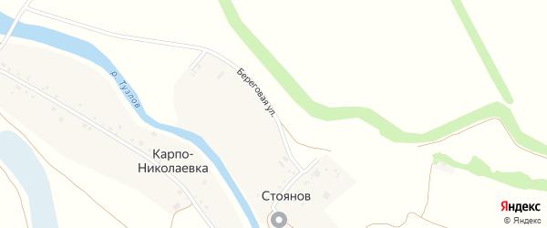 Береговая улица на карте хутора Стоянова Ростовской области с номерами домов
