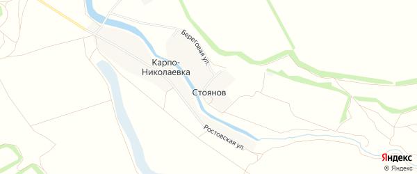 Карта хутора Стоянова в Ростовской области с улицами и номерами домов