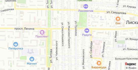 Улица Максима Горького в Лисках с номерами домов на карте. Спутник и схема онлайн