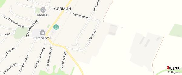 Улица Победы на карте Адамия аула Адыгеи с номерами домов