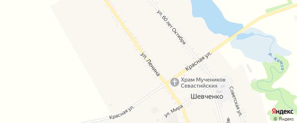 Улица Ленина на карте хутора Шевченко Адыгеи с номерами домов