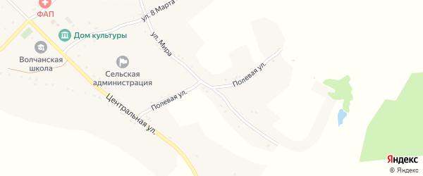 Полевая улица на карте Волчанского села Воронежской области с номерами домов