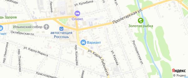 Переулок Коммунаров на карте Россоши с номерами домов