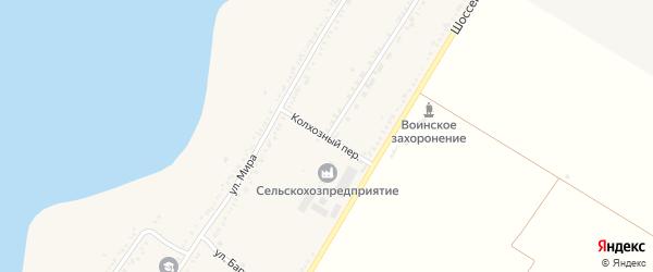 Колхозный переулок на карте Красногвардейского села с номерами домов