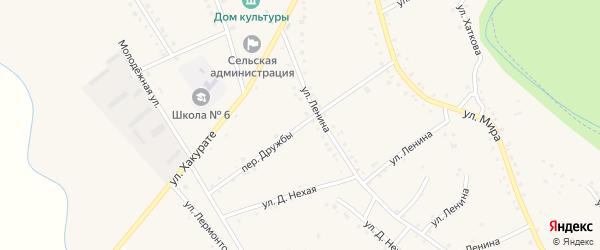 Переулок Дружбы на карте аула Габукая Адыгеи с номерами домов