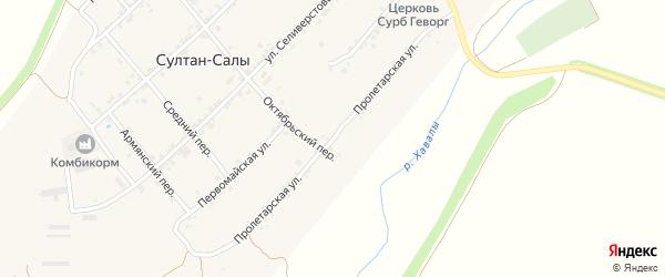 Пролетарская улица на карте села Султана-Салы Ростовской области с номерами домов