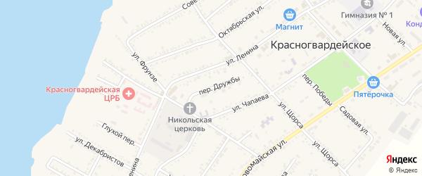 Переулок Дружбы на карте Красногвардейского села Адыгеи с номерами домов