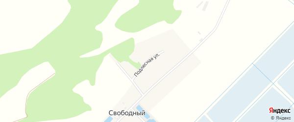 Подлесная улица на карте Свободного поселка Адыгеи с номерами домов