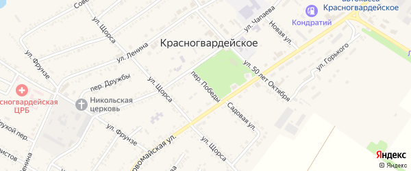 Переулок Победы на карте Красногвардейского села Адыгеи с номерами домов