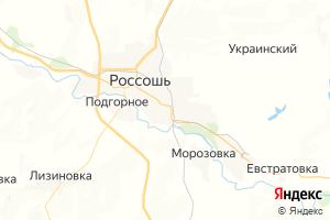 Карта г. Россошь Воронежская область