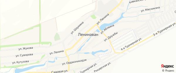 Карта хутора Ленинавана в Ростовской области с улицами и номерами домов