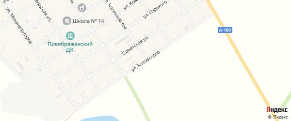 Улица Котовского на карте Преображенского села Адыгеи с номерами домов