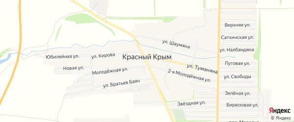 Карта хутора Красного Крыма в Ростовской области с улицами и номерами домов