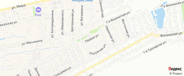 Первая улица на карте хутора Ленинавана Ростовской области с номерами домов