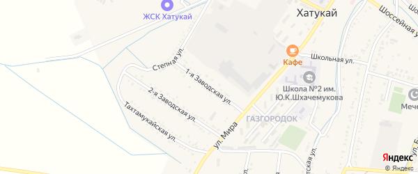Заводская 1-я улица на карте аула Хатукая Адыгеи с номерами домов