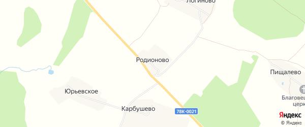 Карта деревни Родионово в Ярославская области с улицами и номерами домов
