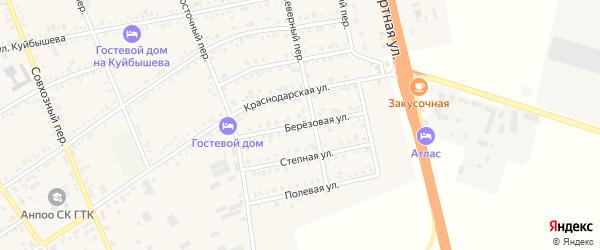 Березовая улица на карте Кущевской станицы Краснодарского края с номерами домов
