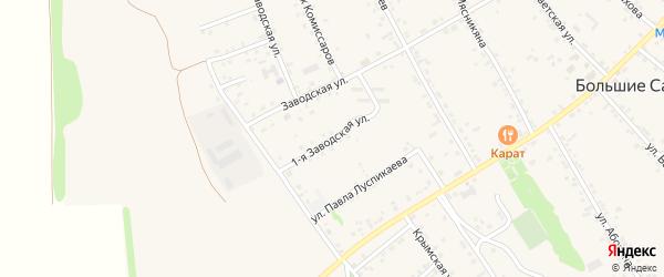 Заводская 1-я улица на карте села Большие Салы Ростовской области с номерами домов