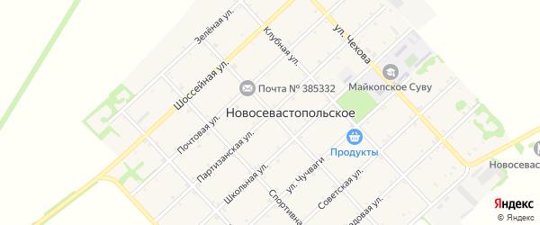 Партизанская улица на карте Новосевастопольского села Адыгеи с номерами домов