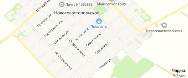 Советская улица на карте Новосевастопольского села Адыгеи с номерами домов