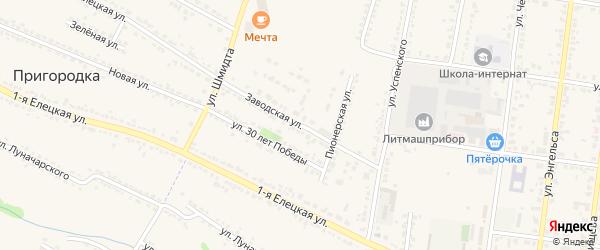 Заводская улица на карте Усмани с номерами домов
